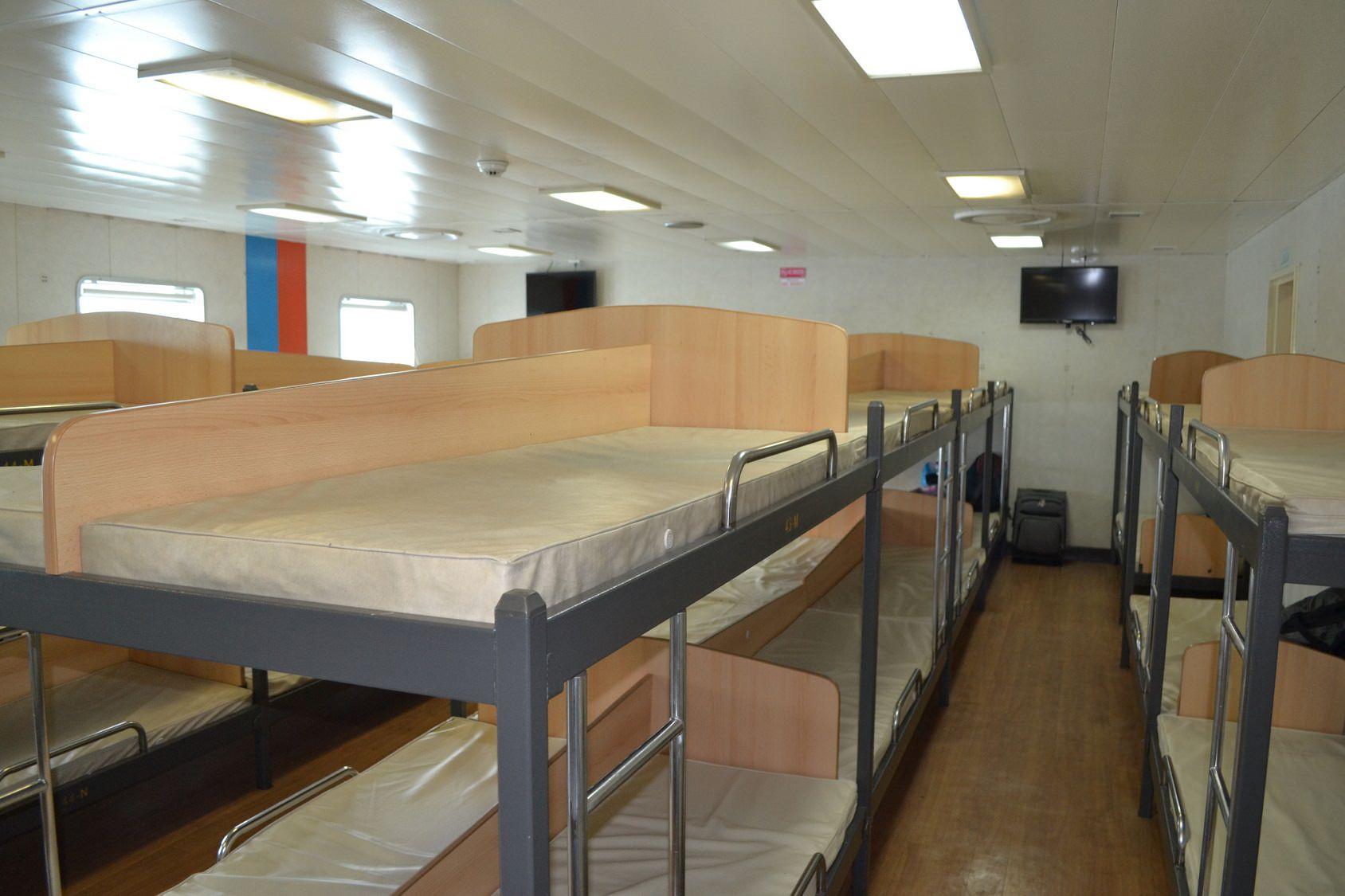 Mega Value Class Ferry Palawan Manila